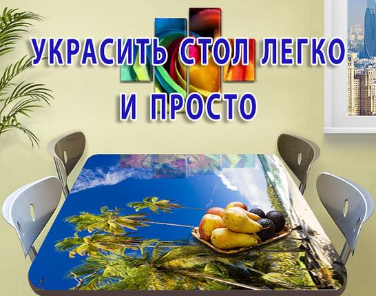 Самоклеющаяся пленка для мебели, 60 х 100 см, фото 2