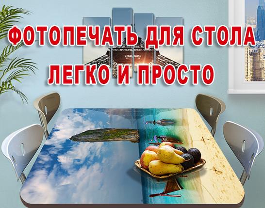 Виниловую пленку для мебели, 60 х 100 см, фото 2