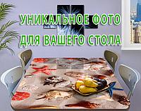 Декоративные наклейки на кухню, 60 х 100 см
