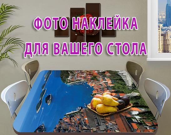 Интернет магазин наклеек, 60 х 100 см, фото 2