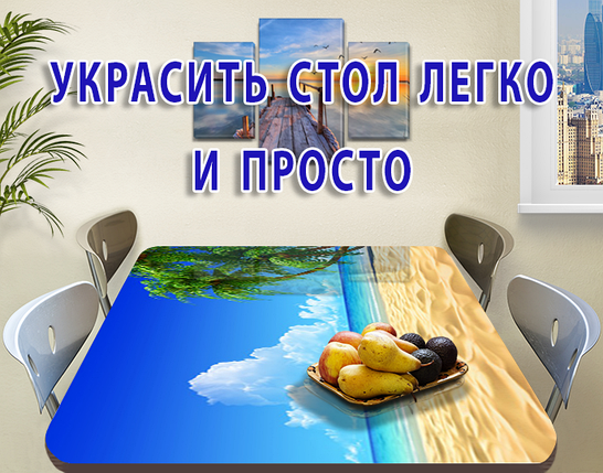 Наклейки для дизайна интерьера, 60 х 100 см, фото 2