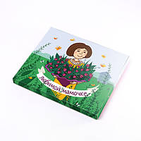 Шоколадный набор на 20 плиток Любимой мамочке
