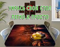 Кухня оформление, наклейки в наличии и под заказ