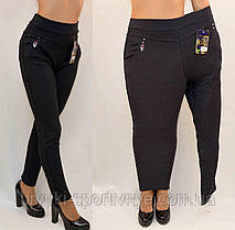 Женские брюки для офиса на меху 2XL - 4XL, фото 2