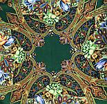 Ненаглядная 1025-18, павлопосадский платок (шаль) из уплотненной шерсти с шелковой вязанной бахромой, фото 9