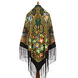 Ненаглядная 1025-18, павлопосадский платок (шаль) из уплотненной шерсти с шелковой вязанной бахромой, фото 2
