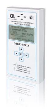 Дозиметр МКС-03СА