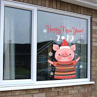 Интерьерная новогодняя наклейка Свинка 2019 (Год свиньи, кабана, новый год), фото 1