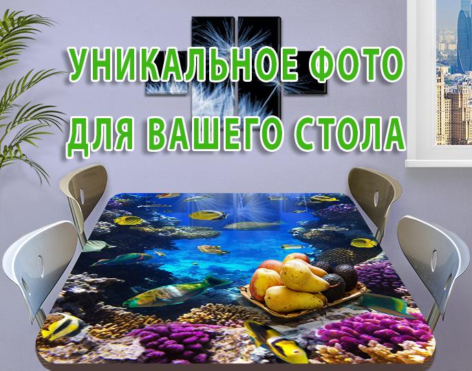 Пленка декоративная для мебели, 60 х 100 см