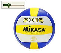 Мяч волейбол R07401 (VB0111)  PVC
