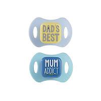Соска-пустышка детская силиконовая Beaba набор 2 шт 0-6 мес Dad's Best, арт. 911587