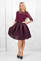 Платье с пышной юбкой из неопрена, верх кружево / 4 цвета  арт 6848-159