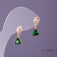 Серьги Xuping гвоздики зеленые камни d-3мм 8мм L-15мм цвет золото