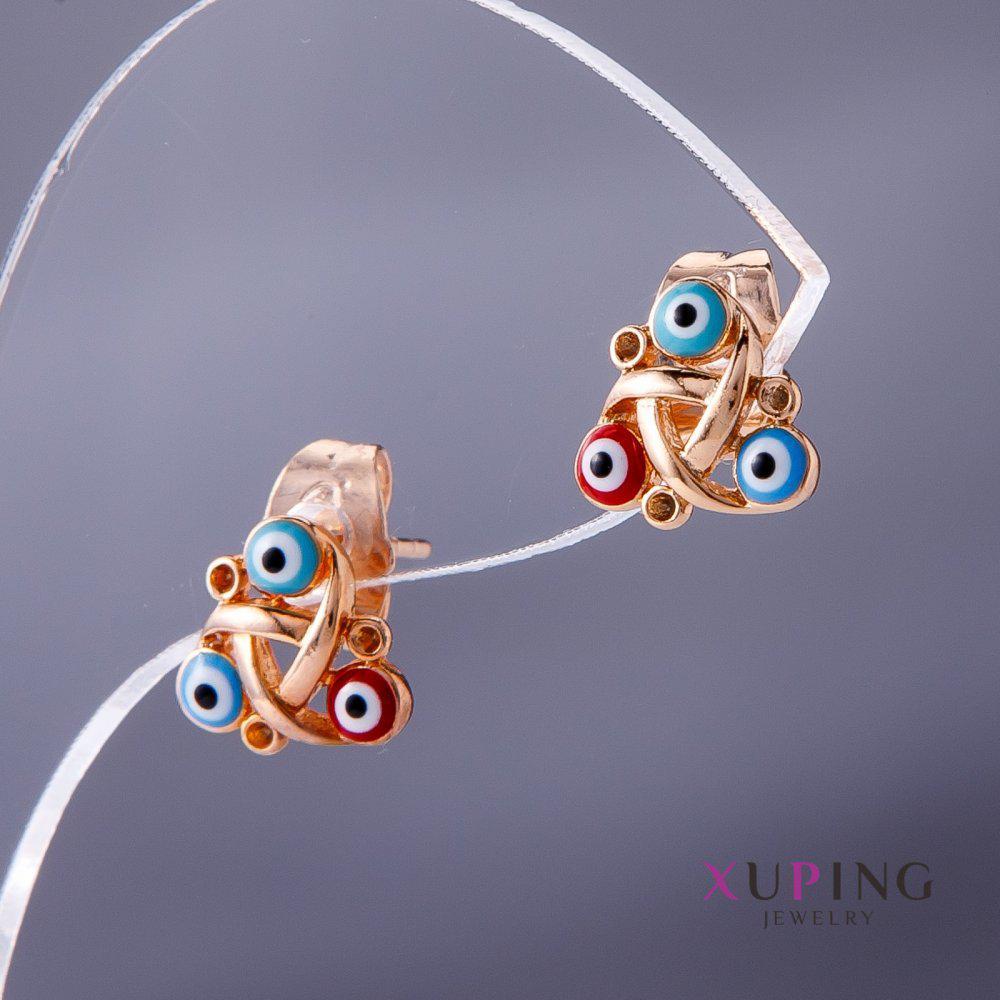 "Серьги Xuping ""Глаз"" d-8мм"