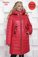 Жіноча зимова куртка 50-60 р., фото 1