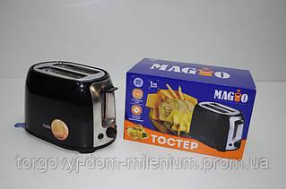 Тостер 750 Вт. MAGIO MG-272