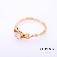 "Кольцо Xuping цвет металла ""золото"" белый камень 5мм р-р 16-21"