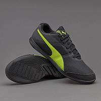 Обувь для зала (футзалки) Puma Nevoa Lite v3