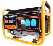 Электростанция Gerrard GPG 2500