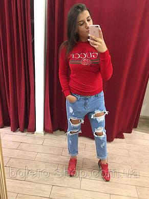 Кофта свитшот женская Gucci красная , фото 2