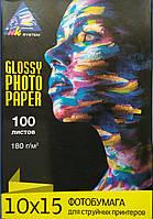 Фотобумага Ink System, глянцевая, 10 х 15 180 г/м2, 100 л