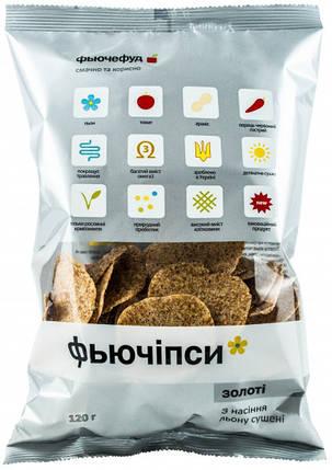 Фьючіпси з насіння льону сушені золоті Фьючефуд 120 г, фото 2