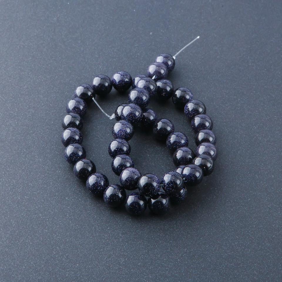 Бусины натуральный камень на нитке Авантюрин синий песок d-10мм 36см