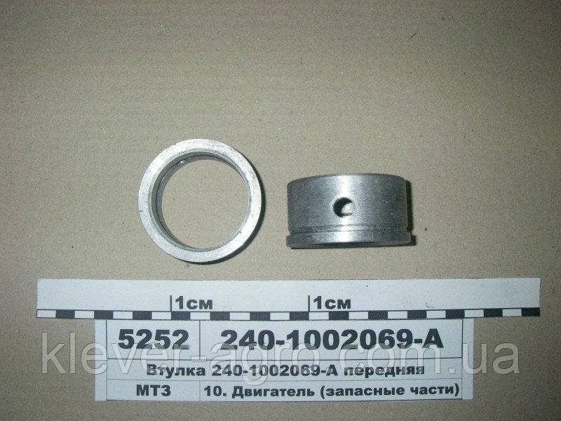 Втулка блока цилиндров Д-243,245 передн. МТЗ (пр-во ММЗ)