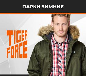 Tiger Force Парки зимние