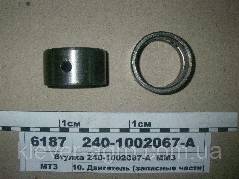 Втулка блоку циліндрів Д-243,245 середн. МТЗ (пр-во ММЗ)