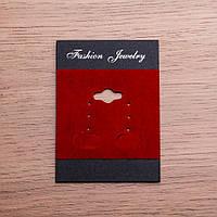 Планшетка под серьги красный бархат 7см черн пласт. 100 шт.