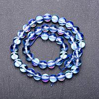 Бусины Опаловое стекло Синее на нитке d-8мм L-38см