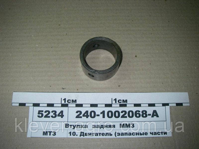 Втулка блока цилиндров Д-243,245 задн. МТЗ (пр-во ММЗ)