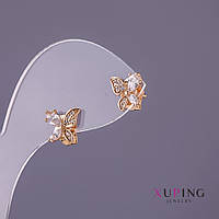 Серьги Xuping гвоздики Бабочки белые камни d-8мм L-9мм цвет золото