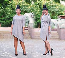 ДР15111  Платье ассиметричное (размеры 46-56), фото 3