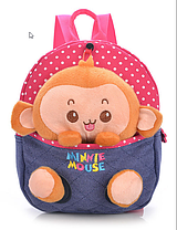 Сказочные детские рюкзаки с обезьянкой в кармане, фото 3