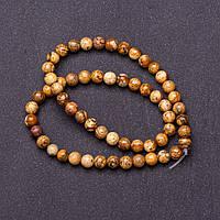 Бусины натуральный камень на нитке Яшма пейзажная d-7мм L-37см
