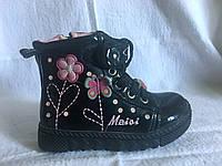 Ботинки черные с цветочками с мехом  MaiQi  р.25,28