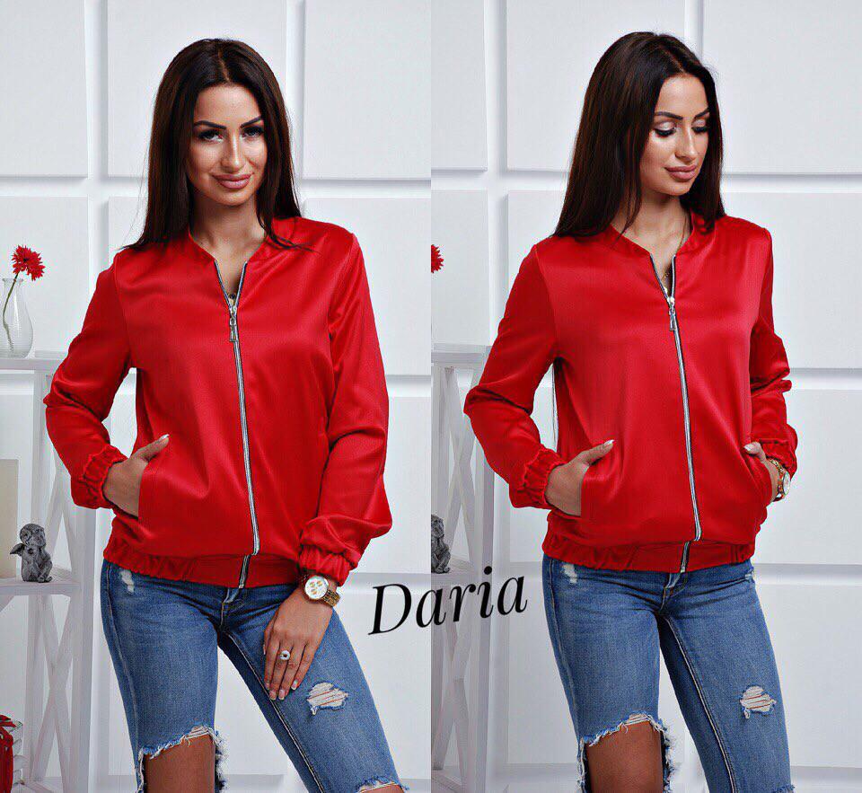 Шикарная атласная красная ветровка Daria 40c4cf05cec5b