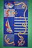 Детский ковер морской Delta 8020 1