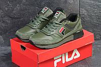 Кроссовки мужские Fila зеленые, фото 1