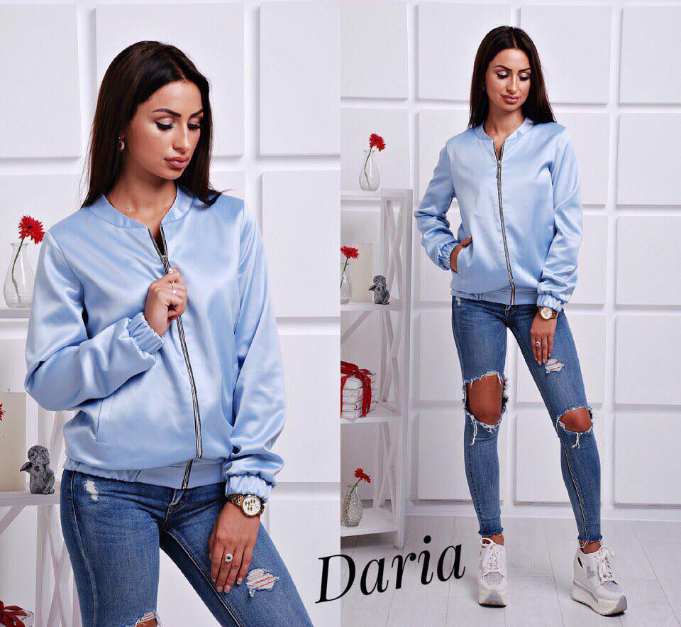 Легкая голубая атласная ветровка-бомбер Daria  400 грн. - Куртки ... 6f3574d04037e