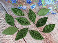 Декоративные листики (бархатные), цвет зеленый, 50х25 мм, 10 шт., фото 1