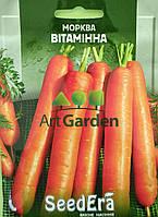 Морковь столовая Витаминная 10г