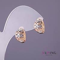 Серьги Xuping d-8 мм L-14мм цвет золото серебро