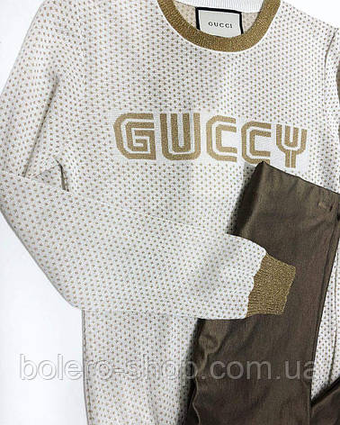 Кофта свитшот женская Gucci бежевый , фото 2