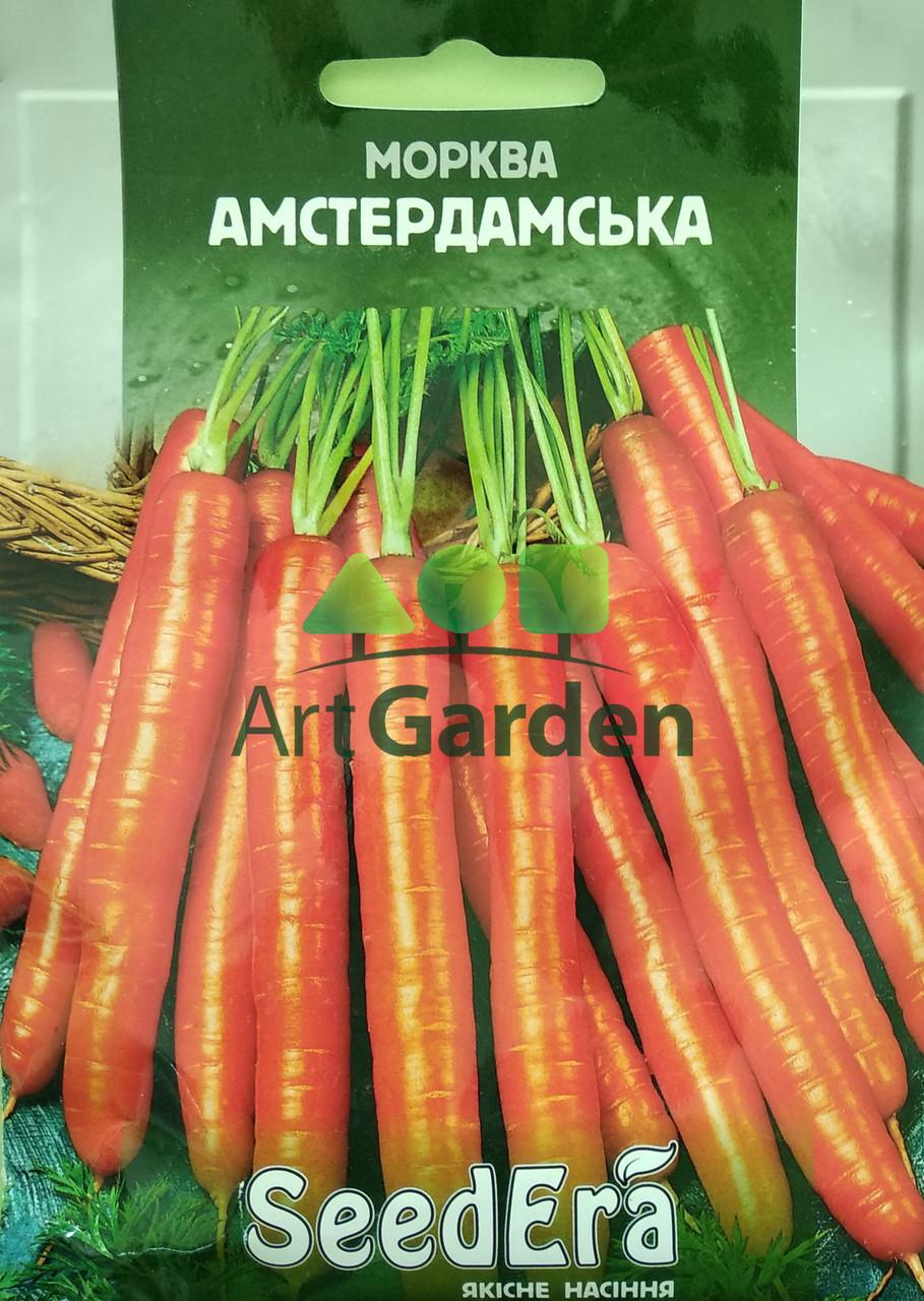 Морковь столовая Амстердамская 20г