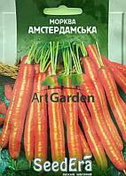 Морковь столовая Амстердамская 10г