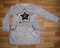 "Платье ""Звездочка"" с карманчиками от производителя, фото 1"