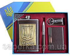 """Подарунковий набір з Українською символікою """"Moongrass"""" 4в1 Фляга, Брелок, Ручка, Візитниця"""